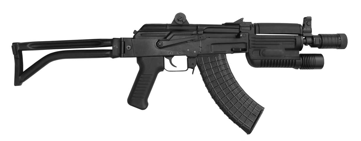 Arsenal ak stock options